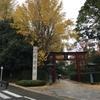 【参拝記】根津神社に参拝しました