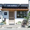 京成稲毛「Cafe mieNchi(カフェ ミエンチ)」