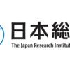 2017年度 本選考が有利になる激アツインターン :  日本総合研究所(19卒)向け