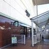 【豊田市】STARBUCKS COFFEE 松坂屋豊田店