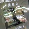 イングリッド・バーグマン写真展@Bunkamura Gallery 2016年9月4日(日)