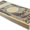【締め切り迫る!…だれでも100万円相当が当たるチャンス!…『発毛日本一コンテスト』近年の傾向と対策⑦…】#104