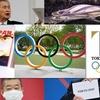 【「日本はオリンピックが原因で感染者が増えて大変なんでしょ?気を付けてね。」フィリピンの現地スタッフから来たメール、、ん?ちょ、待てよ?🙄】 そして、辞任やら解任やらのオリンピックのドタバタについて、、、  (#ユダヤ人大量惨殺ごっこという言葉にまつわる最悪な意識 #小林賢太郎ラーメンズコント #オリンピック辞任解任 #デルタ株の蔓延による自然な感染者増 #今は感染者の割合で多いのは20代 #開会式前の試合に違和感 #オリンピックサッカー)