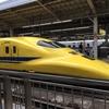 新幹線に乗るときの裏ワザ