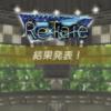 ツアー「ReTale」イベお疲れ様でした~!≡君彩≡尊い、、