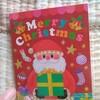 クリスマスカードを贈る♪贈られる♪