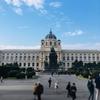 【オーストリア】フェルメール作『絵画芸術』への行き方 in ウィーン美術史美術館