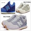 ニューバランス ML574 SEC/ML574SEA/ML574SEb ブルー MENS