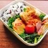 【お弁当】柚子胡椒でピリッとスパイシーな鶏肉のお弁当