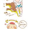 【一コマ犬マンガ日記】志村動物園を観る3