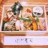 【亀戸 升本】多彩なおかずに一目惚れした、マクロビお弁当。