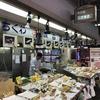 毎日揚げるカマボコ専門店、関西圏以外の人はもぜひ一度紅しょうがの天ぷらを! 豊南市場の丸五かまぼこ