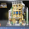 LEGO 10278 警察署 袋① クリエイター