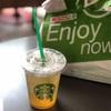 アイルランドでカフェ巡り Starbucks in Dublin🚲