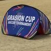 グラシオンカップ