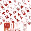 #16 マドリード自炊チャレンジ「トナパカ☆スペイン」