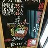 【4斤分のハニトーの存在感】カラオケARROW 八尾駅前店