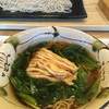 【鷺沼】恵比寿初代鷺沼店でお蕎麦と和スイーツ