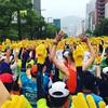 2016年 神戸マラソン完走!(これで6年連続だよ)