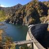 札幌のダム紅葉巡り