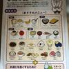 大腸内視鏡検査→クリア→大食い日記 男の晩ごはん@阿佐ヶ谷