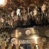 [ま]神田でおでんとクラフトビールの美味しい組合せ KARAKURI - Craft Beer & Oden & Sake - @kun_maa