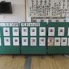 児童会役員選挙 立候補者