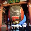 Tokyo Report 2