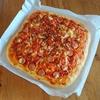 ホットケーキミックスで簡単自家製ピザパン
