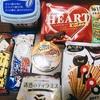 【5/9.10】お買い物記録-5月度④