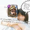 【クラロワ】プリンセスドラフトチャレンジ開催っ!!【6/21】