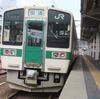 奥羽本線を北へ北へ 北海道陸路旅#2