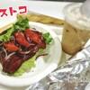 コストコの新商品ローストビーフサンド食べてみた!&購入品【尼崎】