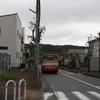 宮下南(神戸市西区)