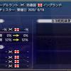 2020/6/19~21のEos大海戦はマンチェスターです
