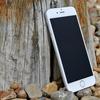 新型iphoneの発表から、商品の価格設定方法を考える