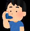 治らない気管支炎、喘息の治療へ