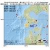 2016年10月15日 02時40分 檜山地方でM2.7の地震