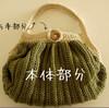 手描き編み図|グラニーバッグの持ち手部分その1