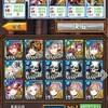黄昏メアレスⅢ リフィル編 ハード1-1~4