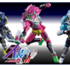 【WEEKLY エグゼイドVol.37】発売直前!装動STAGE6 装集編!&『大装動』徹底解剖!!!!