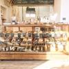 「鎮守の森のさくらのにわいち」 出展者紹介 『暮らしづくりベーグル&コーヒー』