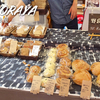 『野良屋』の素朴な、ぶどう丸パン! / 野良屋 @長野
