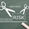 市場のリスクに対応する為に必要な3つの事