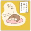 寝ぼけまなこの猫