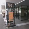 タイ風カレー スリヨタイ / 札幌市北区北11西3丁目 ノースタウンハウス 1F