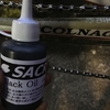 SACRA Black Oil (サクラ ブラック オイル)