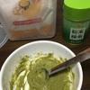 緑茶パック