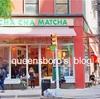 ニューヨークで大人気の抹茶専門店『Cha Cha Matcha』