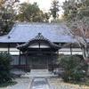 清瀧寺 (静岡県浜松市) -松平信康の菩提寺